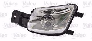Sıs Lambası Sag H8 Peugeot 308 09 resmi
